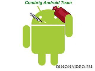 Вирусы на Android: что есть и что будет? Часть II