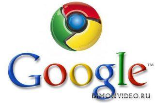 Синхронизация ссылок в Chrome и отправка страниц с компьютера на Андроид