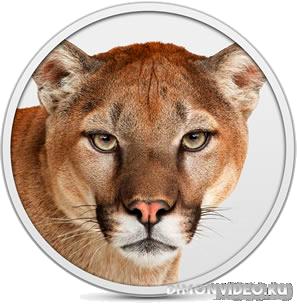 Mac OS X 10.8. Заметки по установке