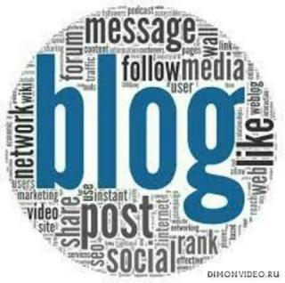 Перезапуск блогов