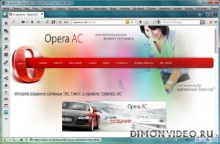 Opera AC