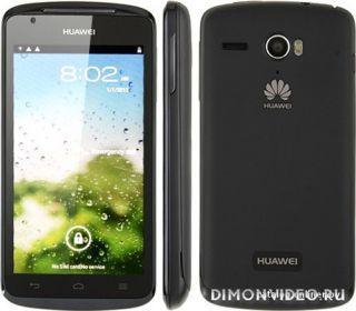 Huawei U8836D G500 Pro