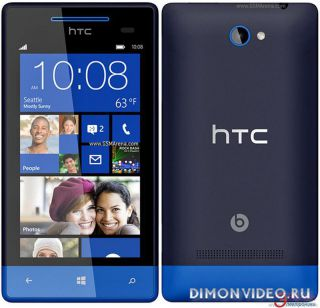HTC A620e Windows Phone 8S