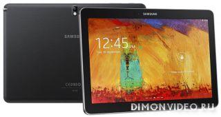 Samsung Galaxy Note 10.1 (2014 e