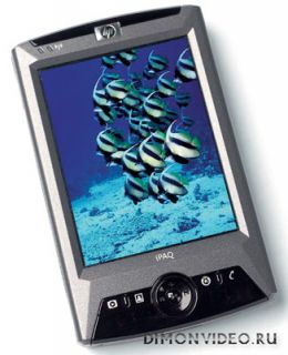 HP RX3715 MMC