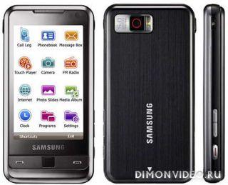 Samsung i900 Witu