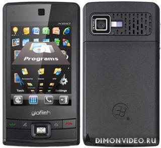 Glofiish X610