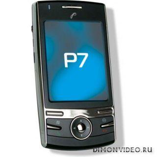 Rover PC p7