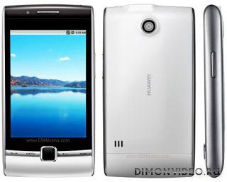 Huawei U8500, Билайн е300, МТС evo
