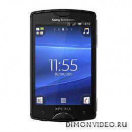 Sony Ericsson Xperia Mini ST15i