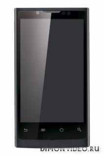 Huawei U9000 Dragon Black