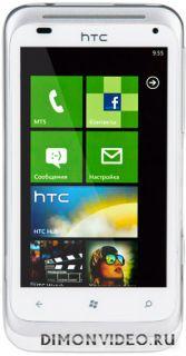 HTC Radar (C110e)