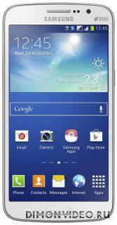 Samsung Galaxy Grand 2 Duos