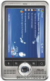 ASUS MyPal A626