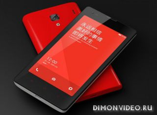 Xiaomi  Red Rice (Hongmi) 1S