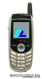 UBIQUAM U200 (CDMA 2000)
