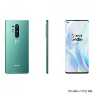 Oneplus 8 Pro 5G