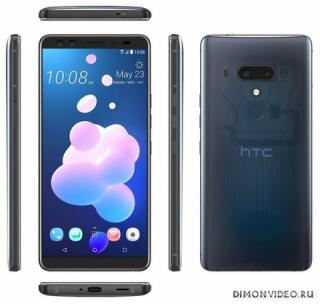 HTC U12 Plus 128GB