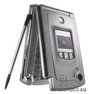 Motorola MPx300