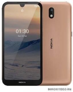 Nokia 1.3 Dual Sim