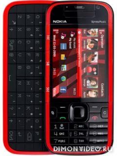 Nokia 5730 Xpress Music