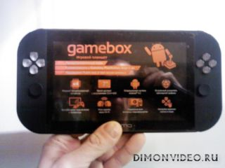 QUMO GAMEBOX 7.0 Quadro 8GB