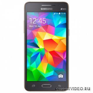 Samsung SM-G530H Galaxy Grand Prime