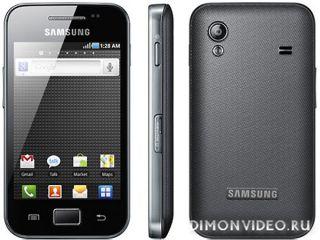 Samsung S5830 Galaxy
