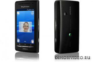 Sony Ericsson E15i X