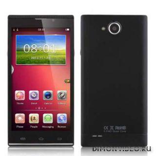 Star Q5000 / Kingelon HD5000