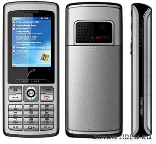 RoverPC M5
