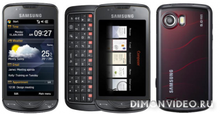 Samsung GT-B7610 Omnia PRO
