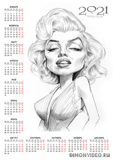 Календарь 2021 (часть 2) 2480x3508