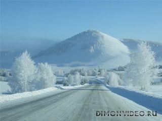Зимняя дорога 2