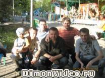 Встреча в Волгограде Фото 1