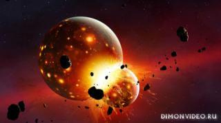 planeta-stolknovenie-razrushenie