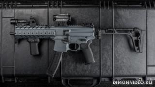pistolet-pulemiot