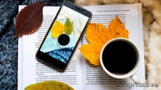 smart-kniga-listia-kofe