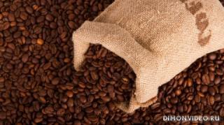 kofe-zerna-meshok