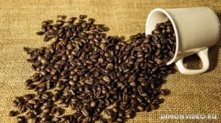 chashka-kofe-kofeinye-ziorna