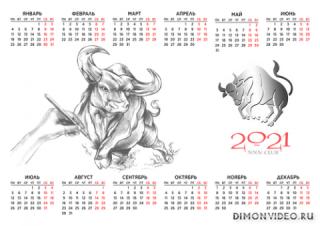 Календарь 2021 (3508x2480)