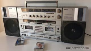Philips D8734