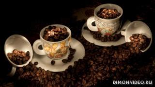 kofe-kofeynye-zerna-chashki