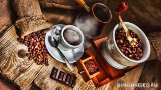 kofemolka-kofe-kofeynye-zerna