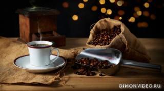 kofe-kofeinye-ziorna-meshochek-sovok-chashka