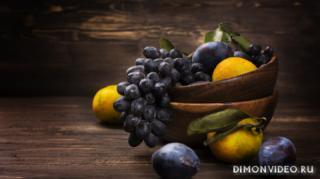 frukty-sliva-vinograd