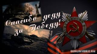 9-maya-den-pobedy-03