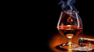 rumka-alkohol-sigara-fon