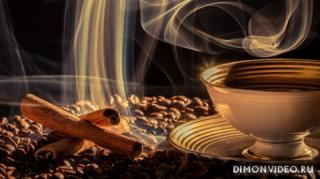 chashka-blyudce-kofe-zerna-dymok