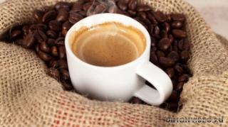 kofe-pena-par-meshok-zerna